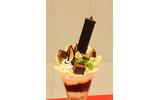 チョコレートでできたバスターソードの画像