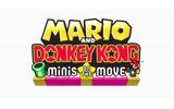 『マリオ AND ドンキーコング ミニミニカーニバル』ロゴの画像
