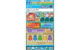『ぷよぷよ!!クエスト』ホーム画面の画像