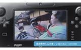 『Wii U パノラマビュー』4月27日より配信 ― ダイジェスト映像の予告編もの画像