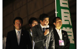 【ニコニコ超会議2】安倍晋三首相が来場「ネットの力で返り咲けた、まだまだ戦い抜く」の画像