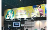 『初音ミク Project mirai 2(仮)』体験ブースの画像