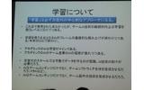 【GDC 2013 報告会】試行錯誤やインタラクションで「学習」するAI・・・三宅陽一郎氏の画像