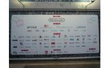 【ニコニコ超会議2】来場者10万人突破、ネットは500万人超え ― 「超会議3」来年開催決定の画像