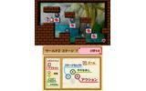 簡単操作の思考型アクションパズルが3DSダウンロードソフトに登場『スイートランデブー さるっぱ』の画像