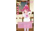 相田マナおしゃべり画面の画像