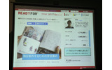 コンテンツ制作の新たな可能性「クラウドファンディング」、国内4社が一堂に・・・黒川塾(八)レポートの画像