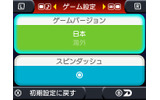 ゲーム設定で「日本/海外」バージョン切り替え、スピンダッシュON/OFFも設定可能の画像