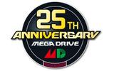 メガドライブ 25周年記念ロゴの画像