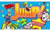 「うまい棒」題材のアクションゲームがスマホに登場『うまい棒JUMP!』の画像