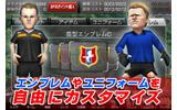 サッカークラブ育成ゲーム『バーコードフットボーラー』55万DL突破、レア選手Z・ボボンをプレゼントの画像
