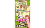 コロプラ、スマホ向けパズルゲーム『なぞってネコちゃん!』リリースの画像
