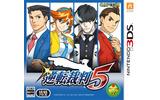 日本版『逆転裁判5』パッケージの画像