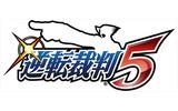 『逆転裁判5』ロゴの画像