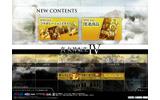 4名によるコラボレーションイラストは公式サイトをチェックの画像
