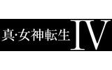 『真・女神転生IV』タイトルロゴの画像