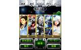 銀河系カードバトルRPG『宇宙刑事リターンズ』提供開始の画像