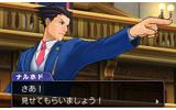 復活した成歩堂龍一の法廷バトルの画像