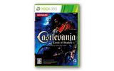 Xbox360版『Castlevania -LordsofShadow-』パッケージの画像