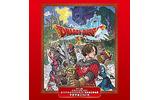 Wii U版 ドラゴンクエストX オリジナルサウンドトラックの画像