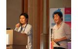 SCEジャパン・アジア の永野英太郎氏(左)と、ラットループアジアのTan Sian Yue氏(右)の画像