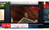 英国任天堂、3DSが好きな理由を問いかける「3DSreasons」キャンペーンを実施中の画像