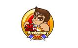 くにおくん 25周年記念ロゴの画像