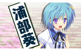 『鬼ごっこ! Portable』キャラクター紹介ムービー「美夜島学園情報局」第4回は西園寺乙女の画像