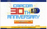カプコン30周年記念公式サイトショットの画像