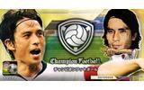 セガ、サッカーシミュレーション『Champion Football』Android版を7月下旬にリリースの画像