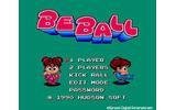 『BE BALL』の画像