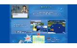『極・美麗アクアリウム~世界の魚とイルカ・クジラ達~』サイトスクリーンショットの画像