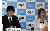 監督就任インタビューに臨む中山さんの画像