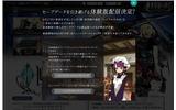 『新・世界樹の迷宮 ミレニアムの少女』公式サイトショットの画像