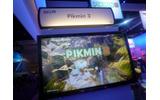 発売日も決定し、完成間近の『ピクミン3』の画像
