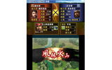 3DS『信長の野望』ではオリジナルシナリオが4本追加、新たな武将も100名以上登場の画像