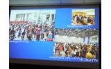 【SIG-Indie第10回勉強会】PS Mobileで世界同時配信を目指す国際的な同人サークルの画像