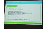 【SIG-Indie第10回勉強会】開発者から見たPlayStation Mobileのメリットの画像