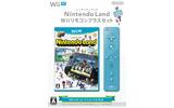 『ニンテンドーランド Wiiリモコンプラスセット (アオ)』の画像