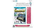 『ニンテンドーランド Wiiリモコンプラスセット (ピンク)』の画像