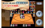大相撲ゲーム『つっぱり大相撲』の画像