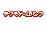 『テクモゲームパック』の画像