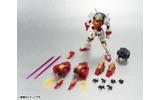 ROBOT魂「エクストリームガンダム(type-レオス) ゼノン・フェース」が11月に再販決定の画像