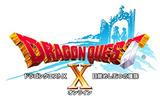 『ドラゴンクエストX 目覚めし五つの種族 オンライン』ロゴの画像