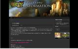 『ドラゴンズクラウン』公式ブログショットの画像