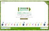 「ピクミン3 Direct 2013.6.26」公式サイトショットの画像