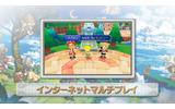 インターネットマルチプレイに対応した『ファンタジーライフ LINK!』の画像