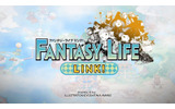 『ファンタジーライフ LINK!』の画像