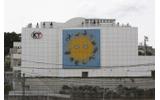 屋上は太陽絶景ポイントの画像