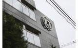 東急東横線からはこちらのロゴがよく見えますの画像